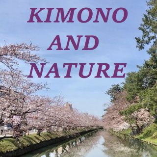 Items from Kimono and Nature virtual exhibit